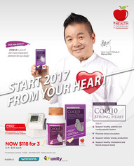 COQ10 Strong Heart by Health Domain