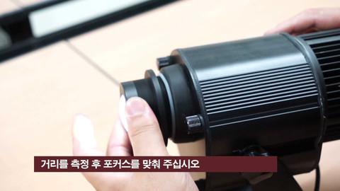 큐엘 제품영상