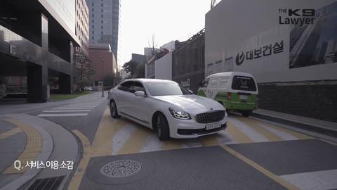 기아자동차 K9이벤트 영상
