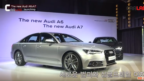The new Audi A6&A7 출시현장