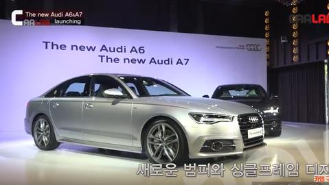 The new Audi A6&A7 출시현장
