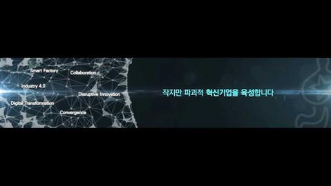과학기술정보통신부 신년회영상