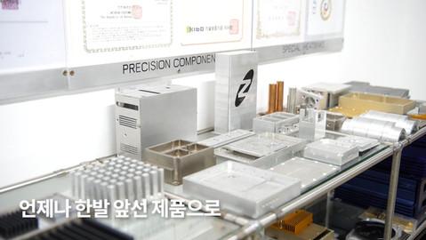 (주)테크젠정공 홍보영상
