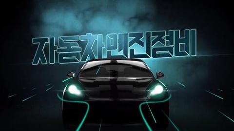 한국산업인력공단 교육영상