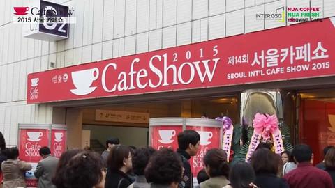 카페쇼 참여 기업 영상