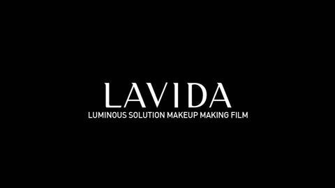 라비다 브랜드 홍보영상