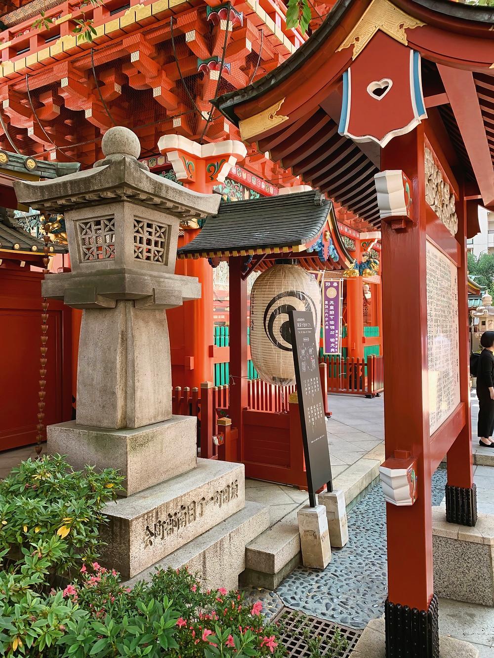 The main gate of Kanda Shrine, Chiyoda, Tokyo, Japan