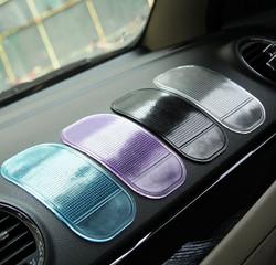 Car Sticky Pads