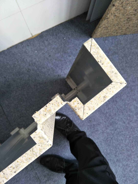 Bending Fabrication