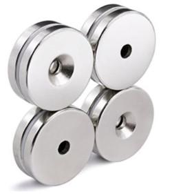 nDFeb Magnet - Door Magnet