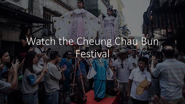 watch the cheung chau-page-001.jpg