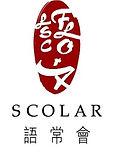 scolar logo.jpg
