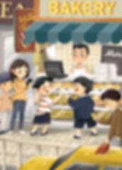 Illustration 7.jpg