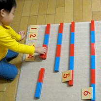 2歳児:数教育1
