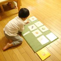 2歳児:言語教育1