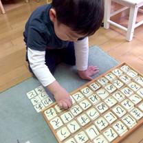 2歳児:言語教育2