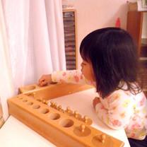2歳児:感覚教育1