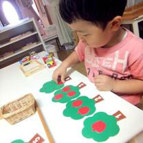2歳児:数教育2