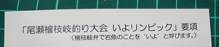 kimura415.JPG