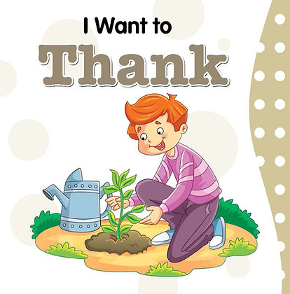 I Want to Thank
