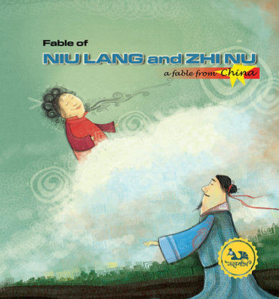 Fable Of Niu Lang And Zhi Nu :  Fable From China