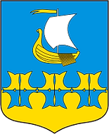 герб Кимры.png
