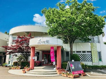 花の湯館外観 (1).JPG