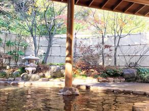 紅葉とサウナと露天風呂