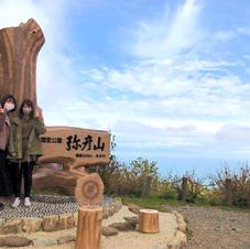 山頂で記念撮影。