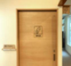 授乳室入り口.jpg