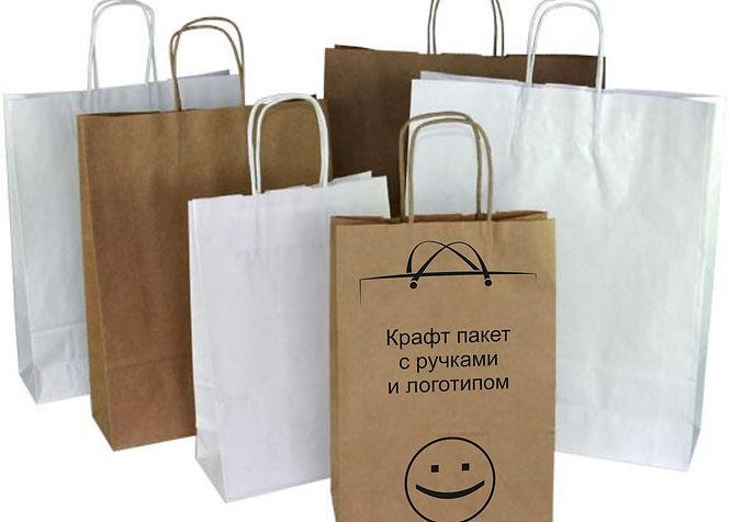 kraft-pakety, pakety-s-logotipom, pakety-na-zakaz, pakety-lipetsk, pakety-bystro, izgotovlenie-paketov, пакеты-с-логотипом, пакеты-на-заказ, пакеты-липецк, пакеты-быстро, пакеты-дешево, крафт-пакеты