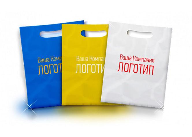 pakety-pvd, pakety-deshevo, pakety-s-logotipom, pakety-na-zakaz, pakety-lipetsk, pakety-bystro, izgotovlenie-paketov, пакеты-с-логотипом, пакеты-на-заказ, пакеты-липецк, пакеты-быстро, пакеты-дешево, пакеты-пвд