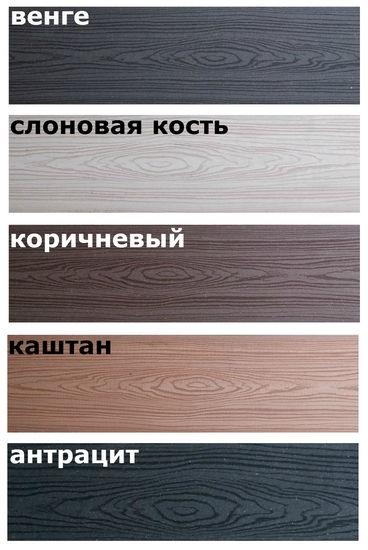 holzhof_universalnaya_shovnaya