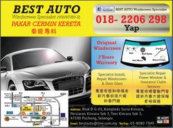 windscreen advertisement