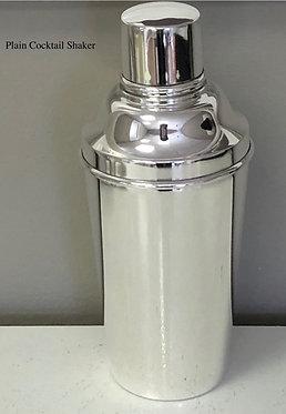 HÔTEL Silver - Plain Cocktail Shaker - Hotel Silver