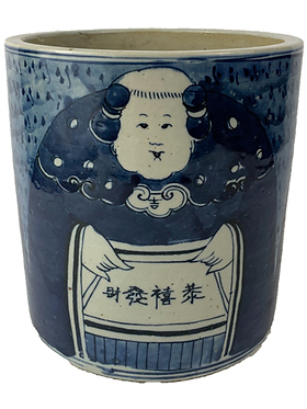 Blue & White Porcelain Large Planter - Asian Lady