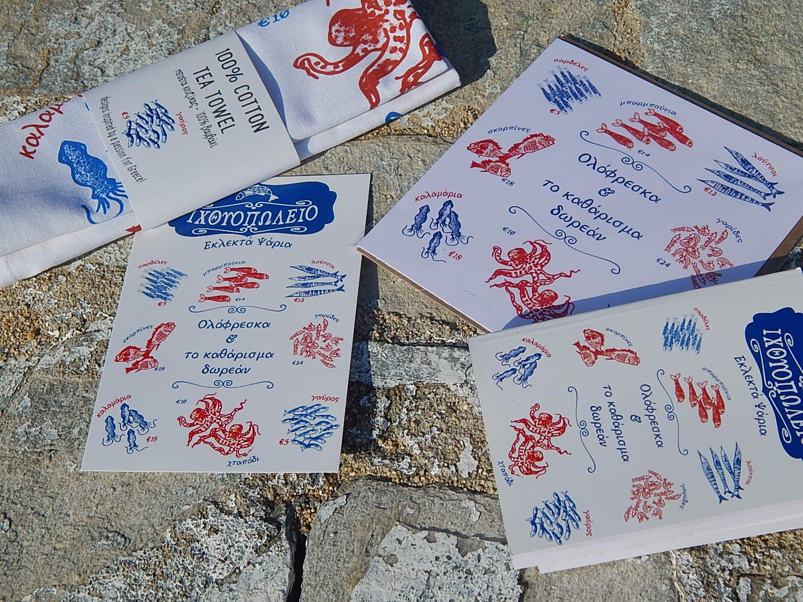 Greek Fishmonger Items