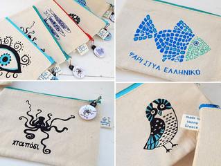 Fun purses - cotton, screen printed - made in Greece!