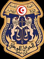 1200px-Écusson_garde_nationale,_Tunisie