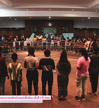 IWGIA_Thailand 1.jpg