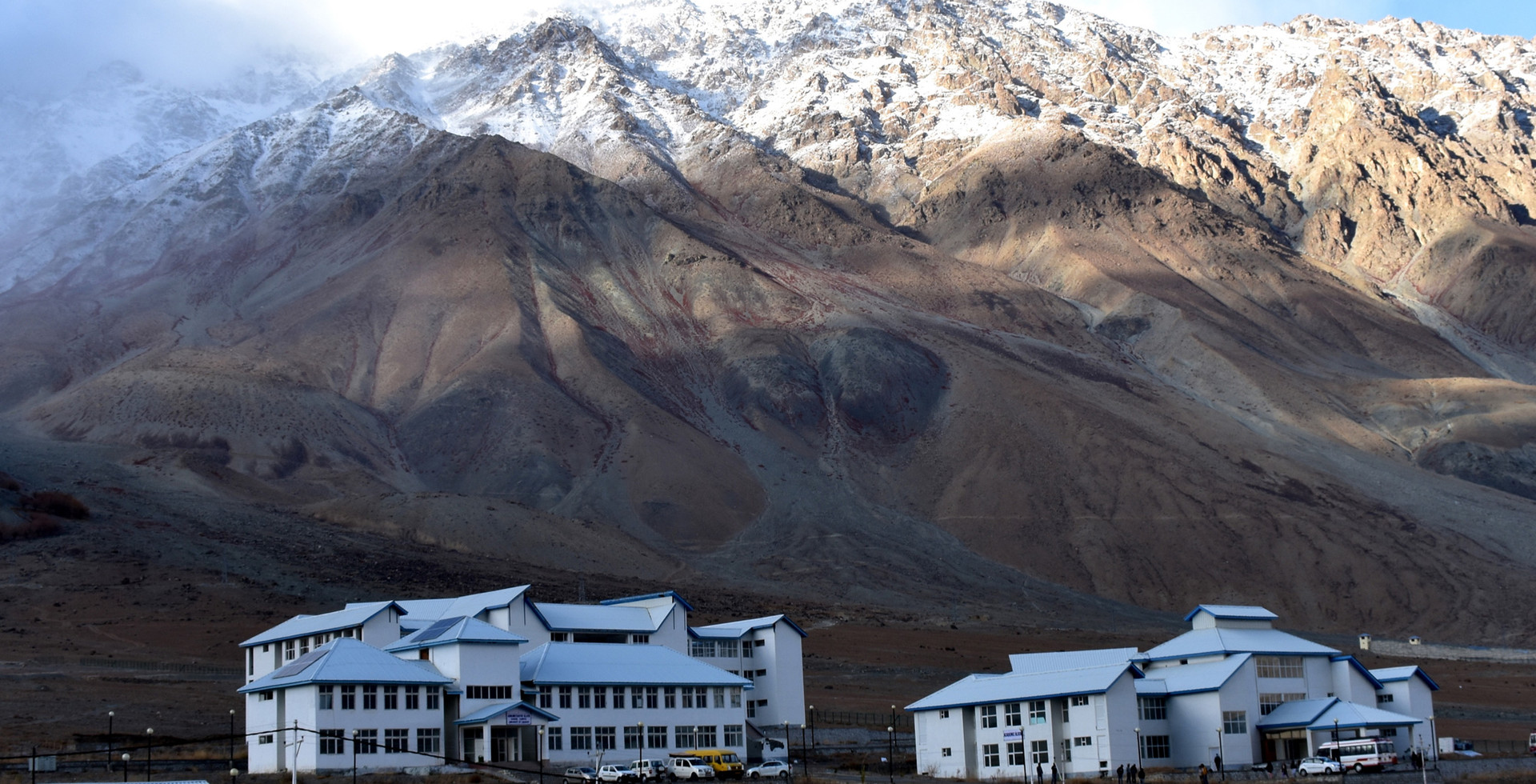Kargil Campus - University Of Ladakh