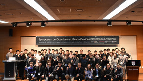Quantum Nano Devices Symposium was held at KU successfully