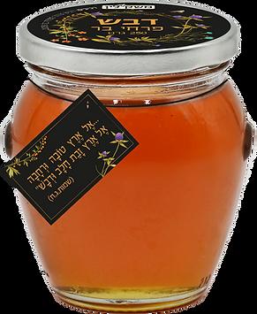 צנצנת דבש דקורטיבי