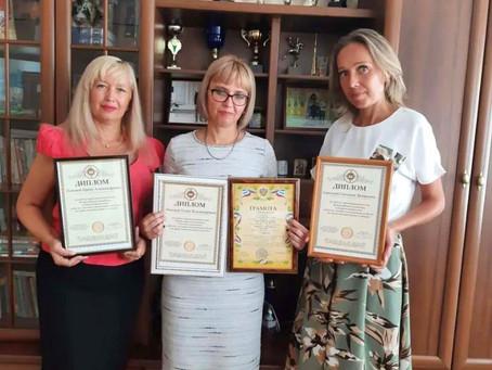 Победители регионального этапа конкурса получили Дипломы