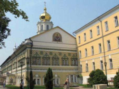Московская духовная академия на территории Свято-Троицкой Сергиевой лавры приглашает