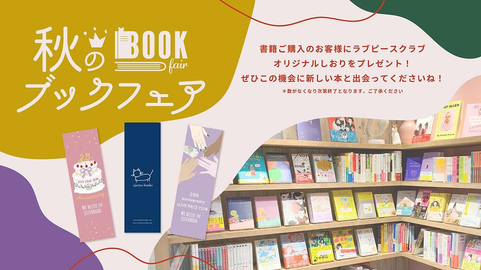 20211012book.jpg