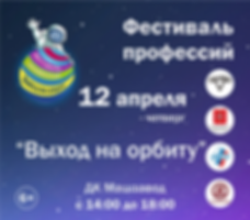 фест1.png