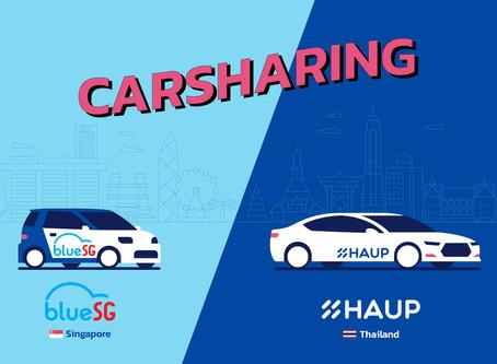 ประเทศไทยก็มี Car Sharing ไม่ใช่แค่สิงคโปร์