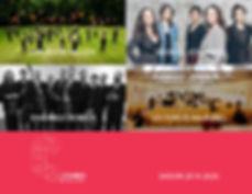 2019-2020 Brochure diffusion COMBO.jpg