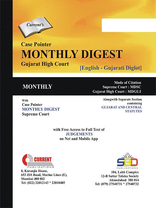 Monthly Digest - Supreme Court and Gujarat High Court [English Gujarati Diglot]